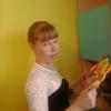 Инна, 28, г.Казань