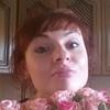 Ольга, 31, г.Краснодар