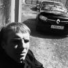 Виталий, 24, г.Старый Оскол
