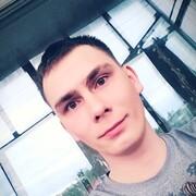 Василий 24 Жигулевск