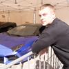 Андрей, 32, г.Кривой Рог