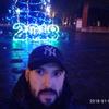 Сергей, 27, Запоріжжя