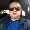 Айнур, 26, г.Нижнекамск