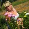 Katrin, 26, г.Кировск