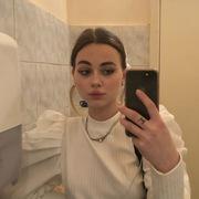Anastasia 20 Екатеринбург