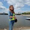 Ксения, 28, г.Екатеринбург