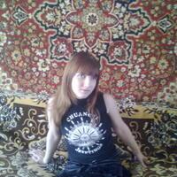 Анастасия, 28 лет, Овен, Екатеринбург