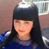 ))Svetlana, 28, г.Сальск
