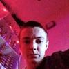 Евгений, 20, г.Старощербиновская