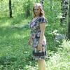 Ольга, 40, г.Белгород