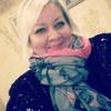 Elena, 48, г.Альметьевск