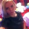 Кристина, 22, г.Прокопьевск