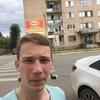 Иван, 24, г.Набережные Челны