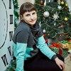 Елена Sergeevna, 29, г.Екатеринбург