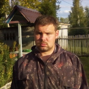 Максим 35 Кострома