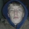 Александр, 23, г.Спас-Клепики