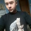 Павел, 24, Харків