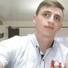 Сергій, 21, г.Луцк