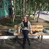 nikita, 38, Nefteyugansk