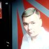 Yevgeny, 26, г.Краснодар