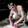 Александр, 28, г.Караганда