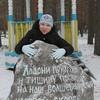 Наталия, 51, г.Вологда