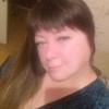 Ekaterina, 44, Krasnogorsk