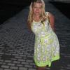 Ольга, 28, г.Западная Двина