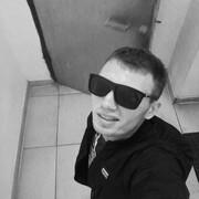 Макс 30 Пермь