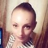 Irina, 29, Chui