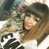 Кристина, 18, г.Нижний Новгород