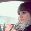 Катерина, 26, г.Солигорск