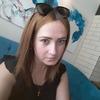 Карина, 30, г.Казань