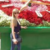 Ирина, 30, г.Днепр