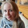 Катерина, 21, г.Ростов-на-Дону