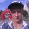 Vasiliy, 29, Kamyshin