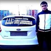 Дмитрий 29 Сургут