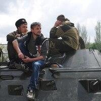 Mihail, 30 лет, Водолей, Ровеньки