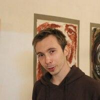 Aramis, 33 года, Козерог, Москва