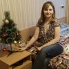 Татьяна, 27, г.Новогрудок