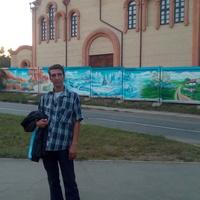 Юрий, 32 года, Овен, Братск