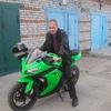 Серега, 28, г.Северск