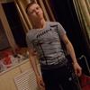Алексей, 25, г.Нижнекамск