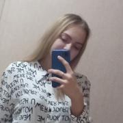 татьяна 18 Пенза