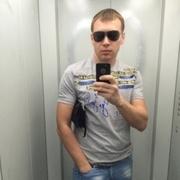 Макс 40 Братск