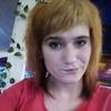 Танюша, 21, г.Никополь