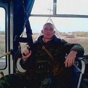 Сергей 119 Омск