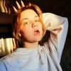 Polina, 18, Vileyka
