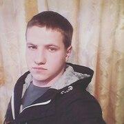Дмитрий 26 Воронеж