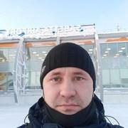 Александр 36 Североморск